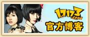 17173官方博客